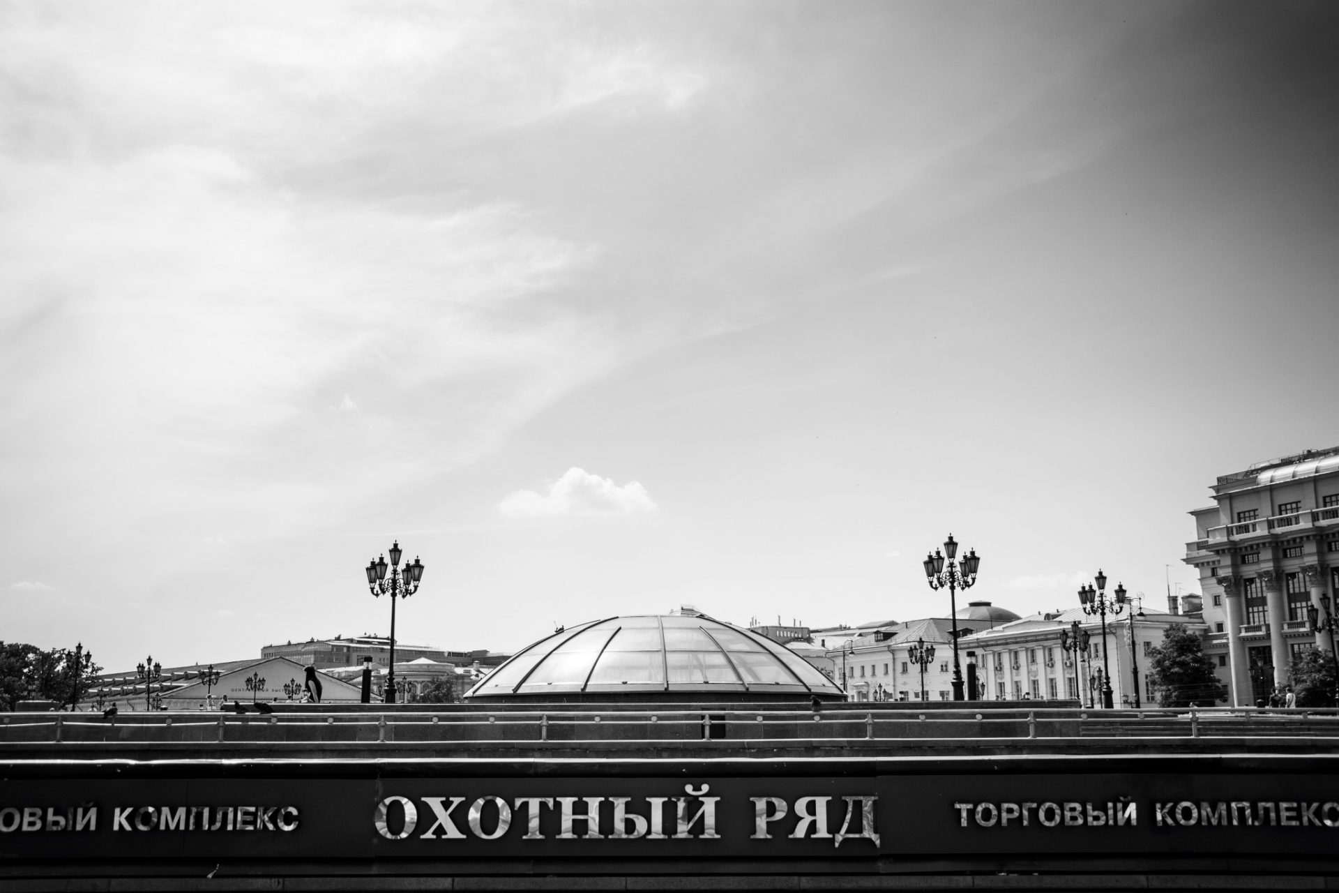 Moscow_012