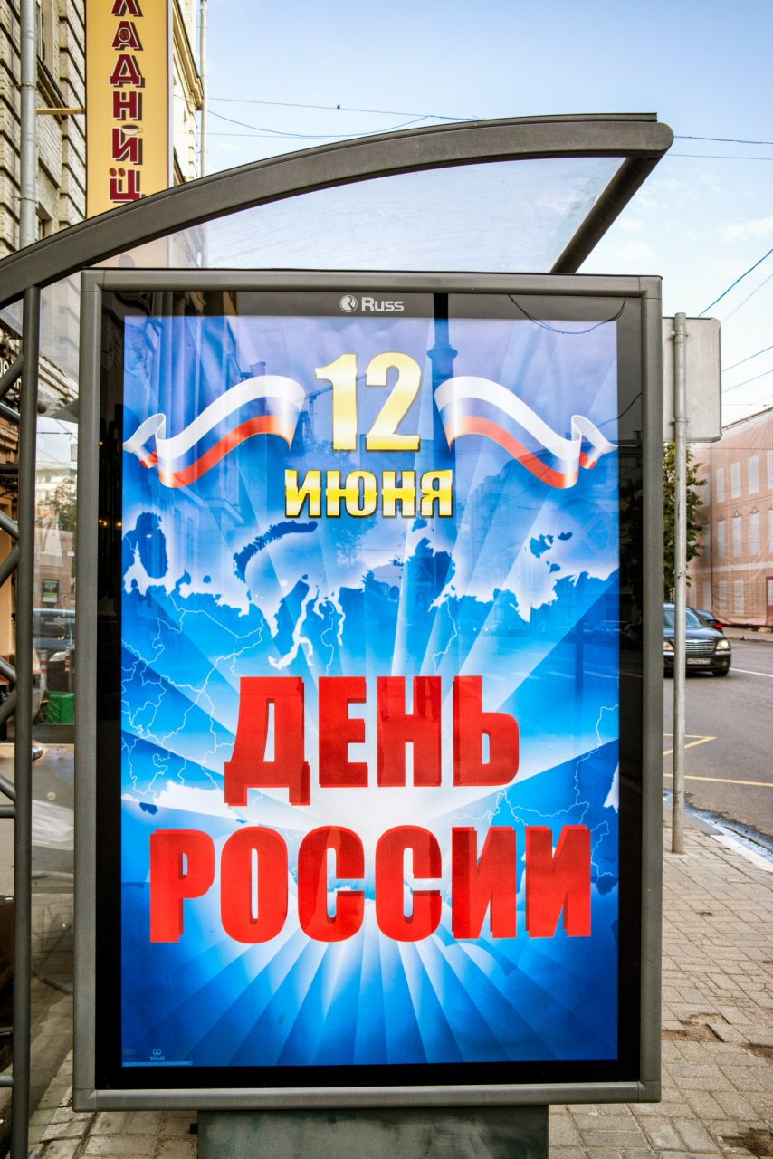 Moscow_032