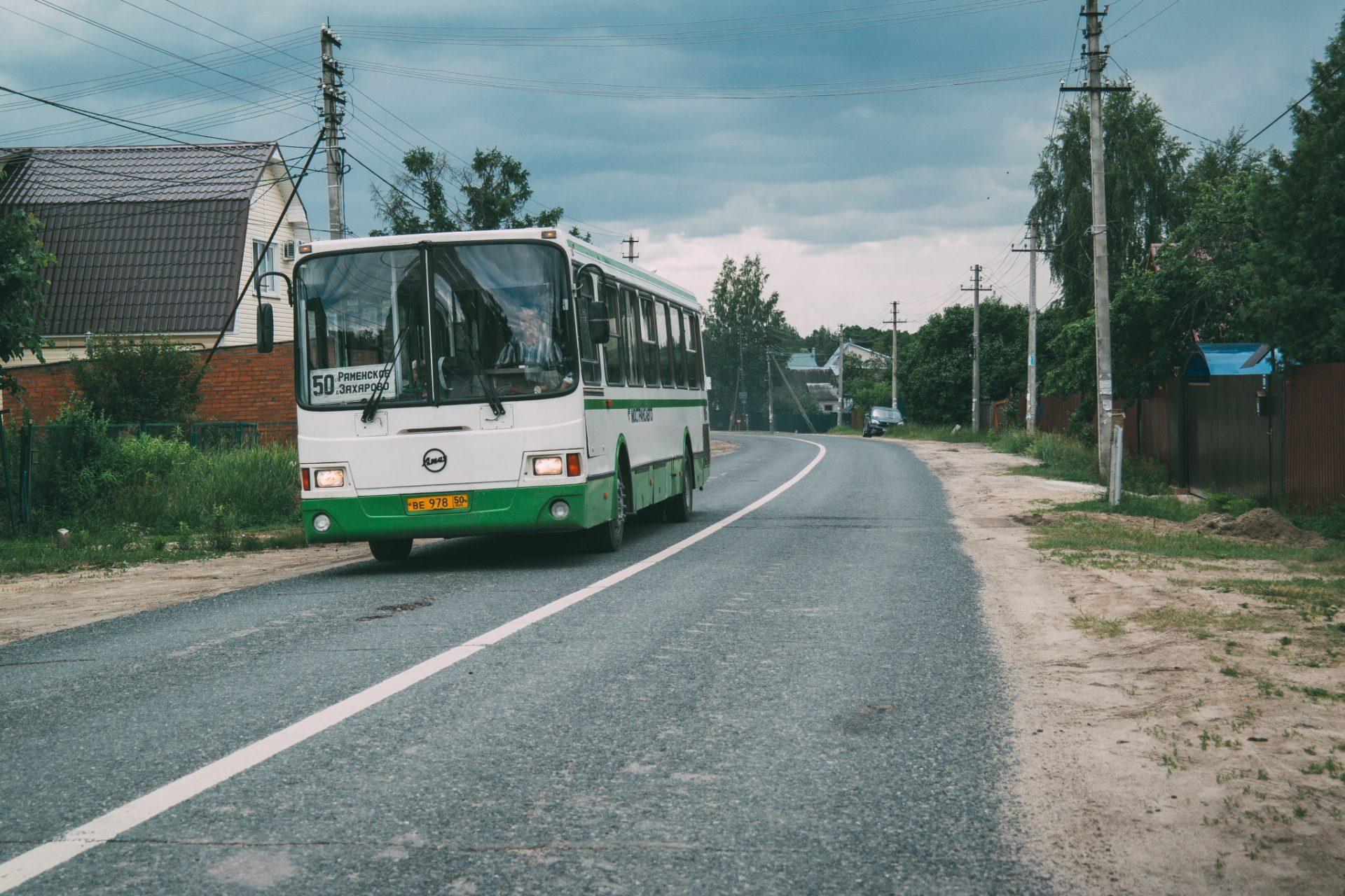 Moscow_Region_031